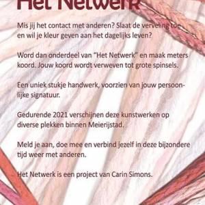 Netwerkers gezocht